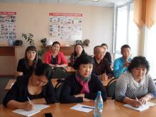 Программа стажировки мастера производственного обучения
